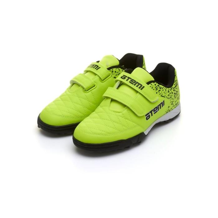 Бутсы футбольные Atemi SD150 TURF, цвет салатово-чёрный, синтетическая кожа, размер 30