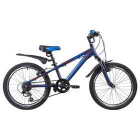 """Велосипед 20"""" Novatrack Lumen, 2019, цвет синий"""