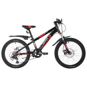 """Велосипед 20"""" Novatrack Extreme, 2021, цвет черный"""