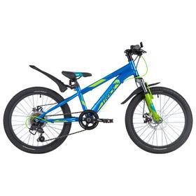 """Велосипед 20"""" Novatrack Pointer, 2021, цвет синий"""