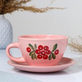 "Чайная пара ""Подарочная"" брусника, 0,35л / 16см"