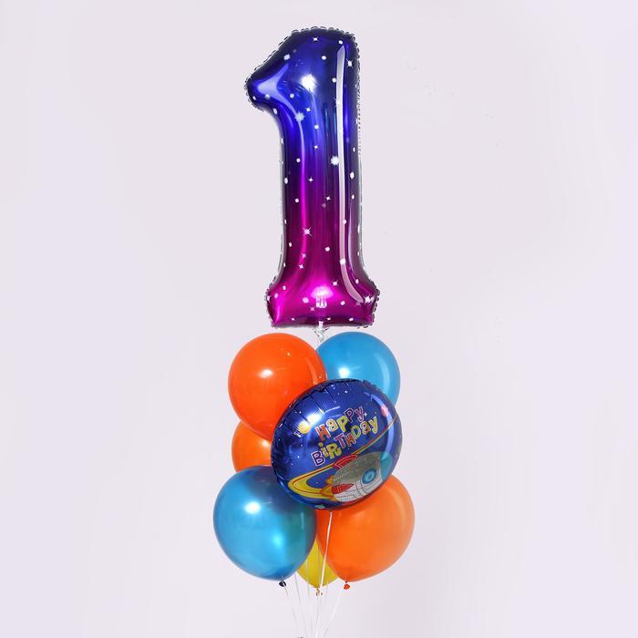 """Букет из шаров """"День рождение - космос. 1 год"""", фольга, латекс, набор 7 шт"""