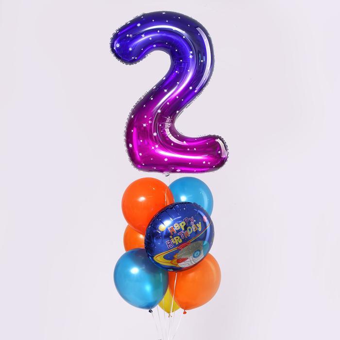 """Букет из шаров """"День рождение - космос. 2 года"""", фольга, латекс, набор 7 шт"""