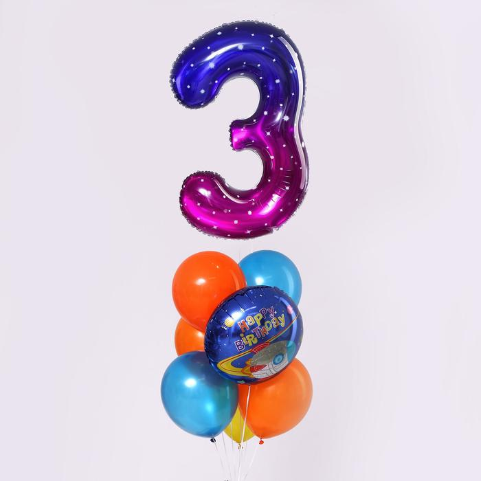"""Букет из шаров """"День рождение - космос. 3 года"""", фольга, латекс, набор 7 шт"""