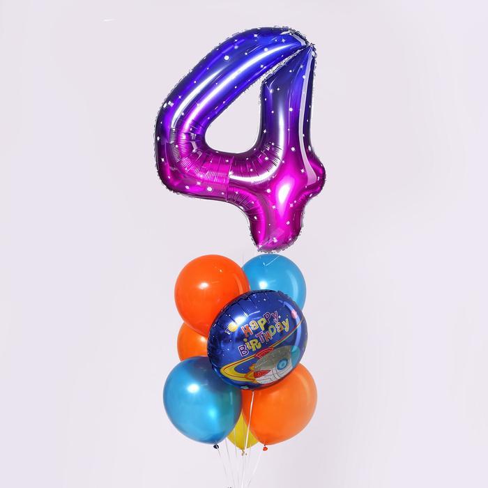 """Букет из шаров """"День рождение - космос. 4 года"""", фольга, латекс, набор 7 шт"""