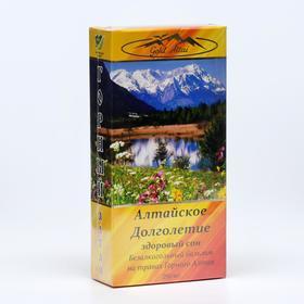 Бальзам Алтайское Долголетие здоровый сон, 250 мл