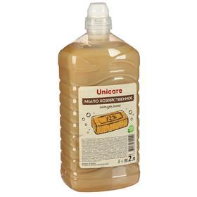 """Натуральное жидкое мыло """"Хозяйственное"""" UNICARE, ПЭТ, глухая крышка, 2л"""