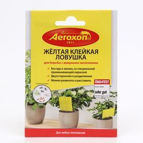Липкие полосы AEROXON от вредных насекомых, жёлтый цв., 9х13 см, 1 шт Ош