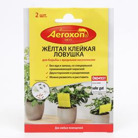 Липкие полосы AEROXON от вредных насекомых, жёлтый цв., 9х13 см, 2 шт Ош