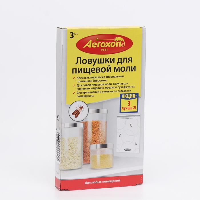 Липкая ловушка AEROXON для пищевой моли, 2+1 шт