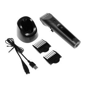Машинка для стрижки KELLI KL-7020, 45 Вт, 5 насадок, чёрный