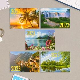Карманный календарь 'Природа - 4' 2022 год, 7 х 10 см, МИКС Ош