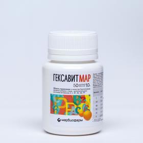 Витамины «Гексавитмар», витамины группы В, витамин С, РР, А, 50 драже по 1 г