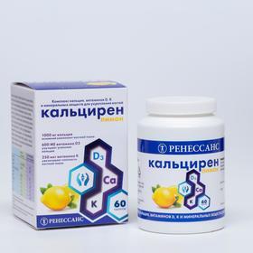 Витаминно-минеральный комплекс «Ренессанс Кальцирен» крепкие кости, со вкусом лимона, 60 таблеток