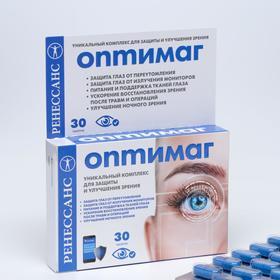Витамины для глаз «Ренессанс Оптимаг», защита и улучшение зрения, 30 таблеток