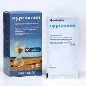 Слабительное «Ренессанс Пургоклин», с пребиотиком, 10 пакетиков