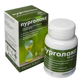 Слабительное «Ренессанс Пурголакс», 20 жевательных таблеток
