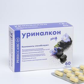 Комплекс «Ренессанс Уриналкон», здоровые почки, 60 таблеток