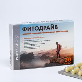 Комплекс растительных экстрактов «Ренессанс Фитодрайв», мощный энергетиеский комплекс, 30 капсул