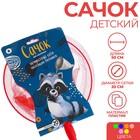 Сачок детский, бамбуковая ручка 50 см, d=20 см «Почувствуй себя настоящим охотником», цвета МИКС