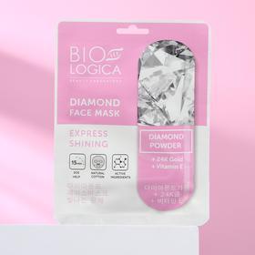 Маска для лица BIOLOGICA DIAMOND «Экспресс сияние» с бриллиантовой пудрой, 22 мл