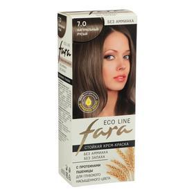 Краска для волос FARA Eco Line 7.0 натуральный русый, 125 г