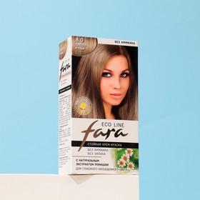 Краска для волос FARA Eco Line 8.0 светло-русый, 125 г