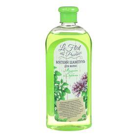 Шампунь для волос Le Flirt Du Provence мелисса и вербена, 730 мл