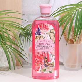 Шампунь для волос Le Flirt Du Provence розовый цвет и жасмин, 730 мл