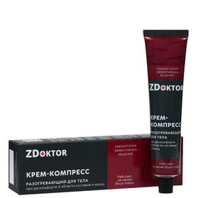 Крем-компресс для тела ZDoktor разогревающий, при дискомфорте в суставах и мышцах, 60 мл