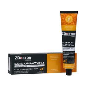 Бальзам-растирка для тела ZDoktor Therapy разогревающий, пчелиный яд с коллагеном, 60 мл