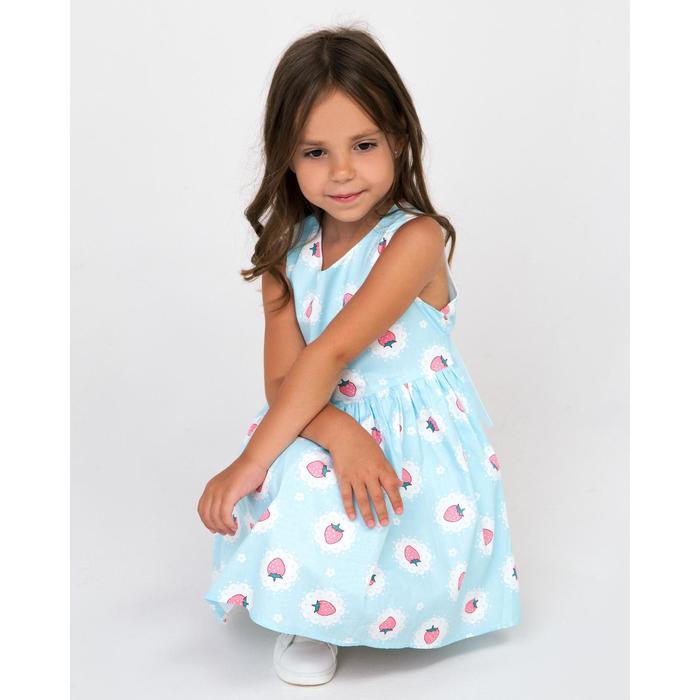 Платье для девочки, цвет голубой, рост 122 см