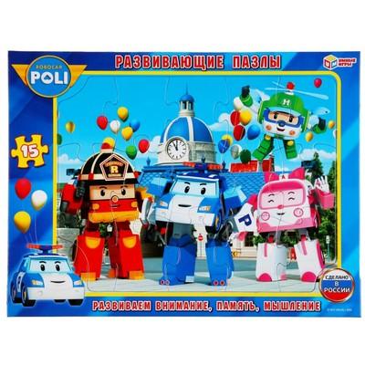 Развивающие пазлы в рамке 15 элементов «Робокар Поли» - Фото 1