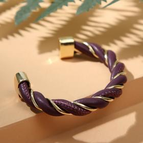 """Браслет """"Каркас"""" завиток, цвет фиолетовый в золоте"""
