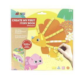 Картина из пиксельной мозаики для малышей «Динозавры»