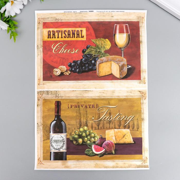 """Декупажная карта """"Вино. Фрукты. Сыр"""" плотность 45 г/м2, формат А4"""