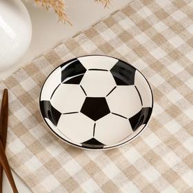 "Тарелка для закусок ""Футбол"", керамика, 13 см"