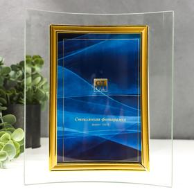 "Фоторамка стекло ""GT 104/-G"" 10х15 см, вертикаль, золото"