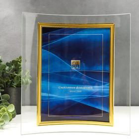 "Фоторамка стекло ""GT 106/-G"" 15х20 см, вертикаль, золото"