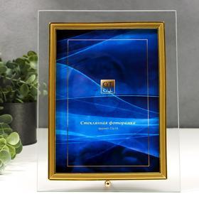 "Фоторамка стекло ""GT 125/G волна"" 13х18 см, вертикаль, золото"