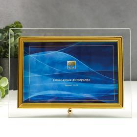 """Фоторамка стекло """"GT 134/G"""" 10х15 см, горизонтальная, с золотом"""