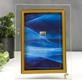 """Фоторамка стекло """"GT 184/-G"""" 10х15 см, вертикаль, с золотом"""