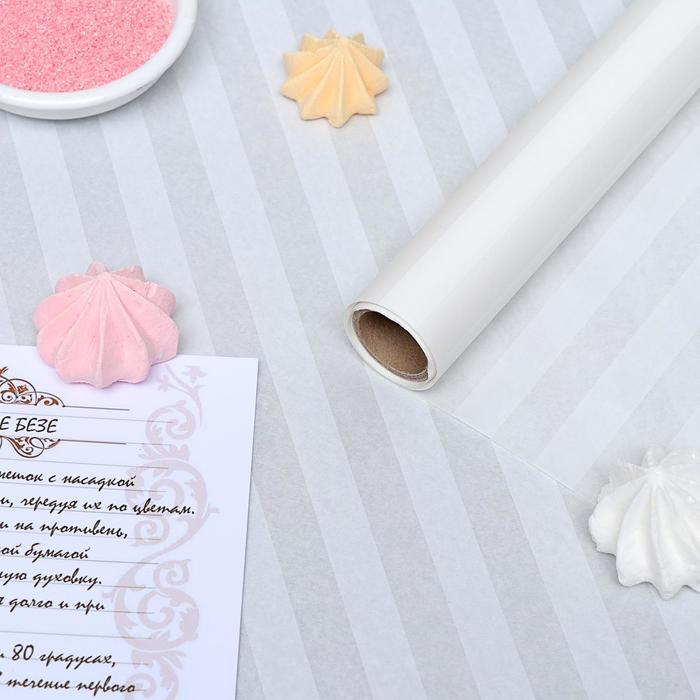 Бумага силиконизированная «Полоски», белые, 0,38 х 5 м