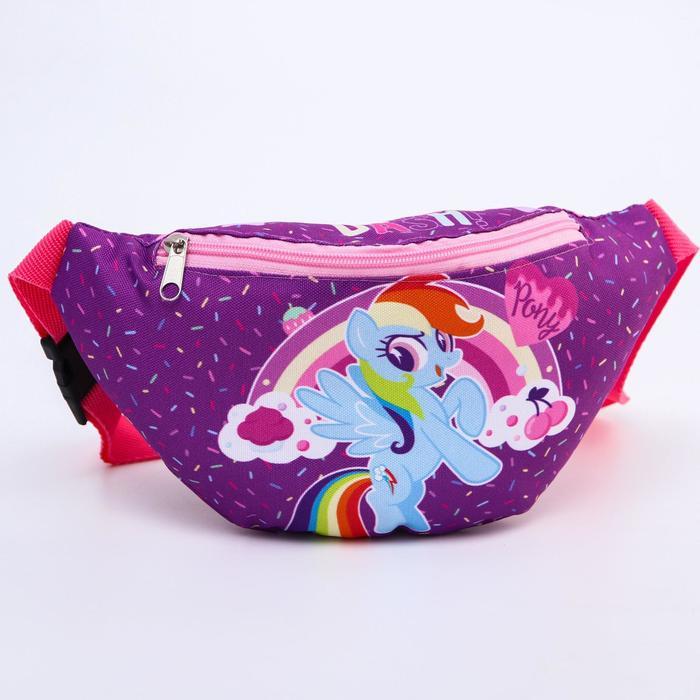 Cумка на пояс My Little Pony , 25*6*13, отд на молн, без подклада, сиреневый