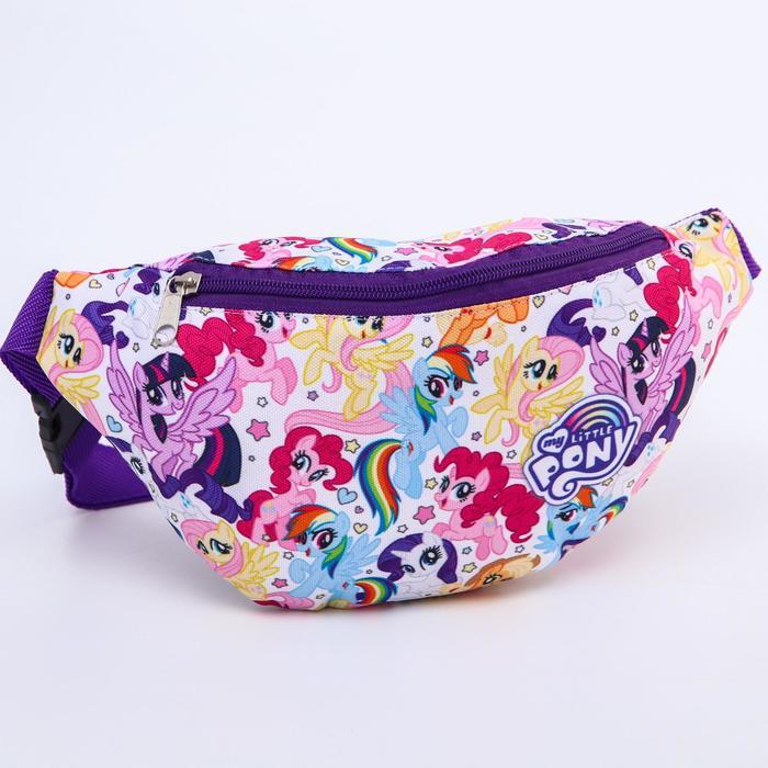 Cумка на пояс My Little Pony, 25*6*13, отд на молн, без подклада, фиолетовый