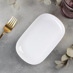 Блюдо прямоугольное «Селина», 18×11,2×1,8 см, цвет белый
