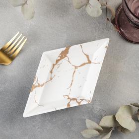 Блюдо фигурное «Аура», 18,8×11×2,5 см, цвет бело-золотой