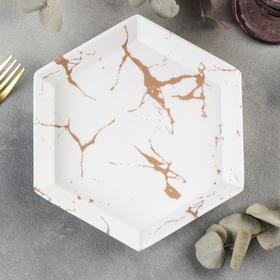 Блюдо фигурное «Аура», 21,8×19×2,5 см, цвет бело-золотой