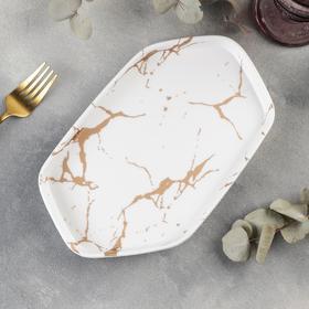 Блюдо фигурное «Аура», 25,3×15,3×2,1 см, цвет бело-золотой