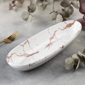 Блюдо фигурное «Аура», 31,7×11×5 см, цвет бело-золотой